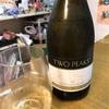 ニュージーランドワイン  ソーヴィニオン ブラン トゥー ピークス