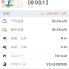 【ロードバイク】距離5km弱の平坦のタイムを測定しました【平均速度35km達成】