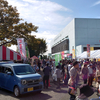 第31回鎌ケ谷産業フェスティバルで救急車体験!