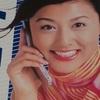 ロシアに日本の携帯電話を愛する人達がいた