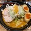 上野の人気店「麺処 花田」で辛味噌 + 味玉を頂いた! #グルメ #食べ歩き #ラーメン