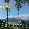 Summer Collection2020です!