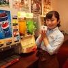 【オススメ5店】成田・佐倉(千葉)にあるアミューズメントが人気のお店