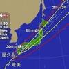 台風襲来の緊急事態