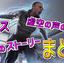 【Apex Legends】レイスの設定、虚空の声の正体、過去のストーリーまとめ!【レジェンド】