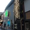 清竜人ツアー 2018 夏@2018.07.30 www x に行ってきました。