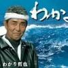 冬の現場が決まったからコスメを売ってるジャニヲタが¥3,500迄で買えるデパコスをレビュー(笑)する