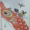 童画家の西島伊三雄さんの絵で…ほっこり