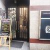 12/8 288th LIVE(ドリエモ特攻隊) at Livehouse@-hill、の巻