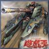【列車 新規】《超弩級砲塔列車ジャガーノート・リーベ》《弾丸特急バレット・ライナー》《爆走軌道フライング・ペガサス》《緊急ダイヤ》がレジェンドデュエリスト編4にて収録!