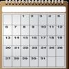 今月のレボレット(Revollet)関連セミナー※1/7更新