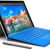 対象Surface Pro4購入で1.8万円キャッシュバックキャンペーン