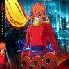 感想:アニメ(映画)「009 RE:CYBORG」(2012年:日本)(2014年12月21日(日)放送)