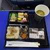 羽田空港のANAラウンジを利用してから伊丹空港着のプレミアムクラスに乗ってみました