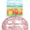 【風景印】富山南郵便局(&2019.4.28押印局一覧)