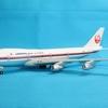 デアゴスティーニ JAL B747-100 JA8101 1/400スケール JAL旅客機Collection 第2号