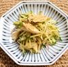 鶏と香味野菜の甘酢あえ 夏の薬膳