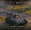 【WOT 課金戦車】 Tier 7 フランス AMX 13 57 軽戦車 【買っちゃった】