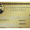 アメックス祭り !アメックス・ビジネス・ゴールドカードを初年無料 + 40,000マイルゲット可能!