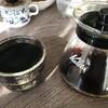 マイルド・コーヒーの厚み