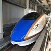 SUGA SHIKAO TOUR 2019 〜労働なんかしないで 光合成だけで生きたい〜(@黒部市国際文化センター コラーレ 2019.5.19)