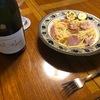 【軽井沢でダイエット中止】カツカレーやカルボナーラを食すことにいたしました笑