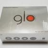 電子タバコ「glo」がやって来たがっ!?