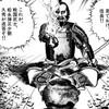 「麒麟がくる」受けて松永久秀再論。平蜘蛛「爆破」は無かったが……