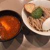 五ノ神製作所 海老トマトつけ麺