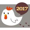 謹賀新年【セミナー開催のお知らせ】