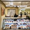 シァル横浜に鎌倉の老舗洋菓子店「レ・ザンジュ」新業態となる2店舗がオープン