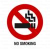 【俺なりの禁煙】精神論で 禁煙 節約 ダイエットする
