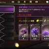 ダークエ5 体力の限界千代の富士再び?