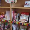 5月の企画『 大人のマナー講座』ほか【岩城図書館】