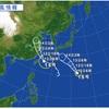 台風15号発生!LEEPI(リーピ)