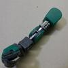 MG ネモ 腕フレーム