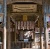 人と出逢う旅:大矢田神社・天王山(岐阜県美濃市)