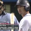 パワプロ2019 コーディ・ランサム(MLB)パワナンバー