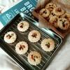グルテンフリー⭐米粉の木の実クッキー