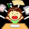 外出できない連休は子供の勉強を進めよう♪♪~宿題ウォーズ 2020/11/23(月)(祝)
