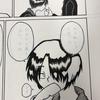 【漫画制作114日目】ペン入れ進捗その14