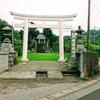 「芝生が綺麗な神社に行ってみようか?」:南房総ここは外せない観光スポット 22、布良崎神社(めらさきじんじゃ)
