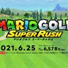 【ニンテンドーダイレクト】マリオゴルフ スーパーラッシュが6月25日に発売決定!スピードゴルフでアイテム使ったりなどの新要素が追加!【ニンダイ】