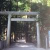 椿大神社にて
