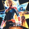 映画「キャプテン・マーベル」鑑賞してきました!