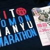 大阪マラソン:4年連続の幸運を嚙みしめて大阪マラソンEXPOへ