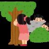 隠れ待機児童(潜在的待機児童)の詳細とその妥当性について調べてみました。