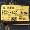 【2019-2020_BA修行#29】20200129_JTA621 ISG-OKA