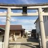 和歌山市小野町[水門吹上神社(みなとふきあげじんじゃ)]までツーリング