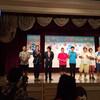 沖縄国際映画祭の巻